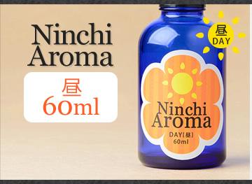 NinchiAroma 昼60ml
